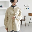 【NewArrival】オーバーサイズシャツジャケット