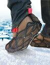 【欧州で大人気!】シューズ用滑り止めEzyShoes(イージーシューズ・ウォーク)スパイクなしでも滑らないタイヤチェーン…