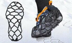 【欧州で大人気!】シューズ用滑り止めトレイルランニング用EzyShoes(イージーシューズ・エクストリーム)スパイクなしでも滑らない!タイヤチェーンをシューズ用に改良した商品