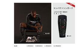 【G-FORM】GフォームPro-S コンパクトシンガードサッカーの王様ペレ公認防水 ポロン ハイパフォーマンス吸汗速乾コンプレッション生地。アメリカ製