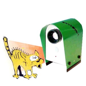 キャット逃げら〜 Ver.2 猫シャットアウト 猫よけ器 バージョン2