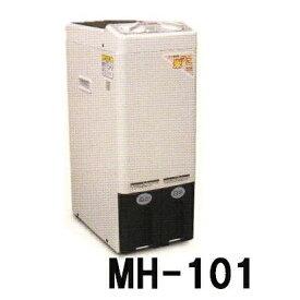 家庭用 精米機 米っこ MH-101 玄米10kg (周波数50HZ・60HZ選択) 水田工業 アグリテクノ矢崎