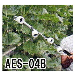 アリミツ 静電ノズル AES-04B 4頭口静電噴口 有光工業