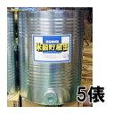 亜鉛引鋼板製 豊年貯米缶 穀物貯蔵缶 5俵缶 米缶 貯米器 即出荷