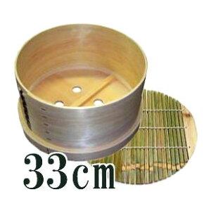 特選国産品 手造り 桧 ヒノキ 和セイロ 深型 1段 竹ス付き 尺一寸(33cm) 四升用 丸せいろ 丸セイロ 和せいろ 33cm