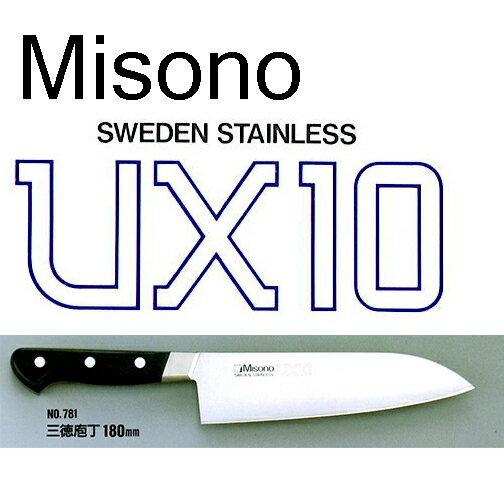 Misono ミソノ UX10 三徳庖丁 180mm No.781[庖丁 包丁 瀧商店]
