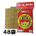 日本製 ハイパワー 着火剤 木炭 薪専用 MSC-3 ケース特価30片×48袋