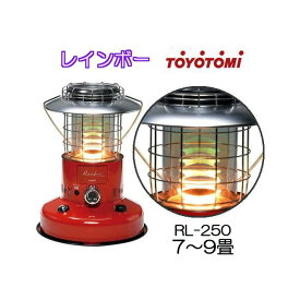 (代引き手数料無料)トヨトミ レインボー 対流型 石油ストーブ RL-250 R レッド 7〜9畳用