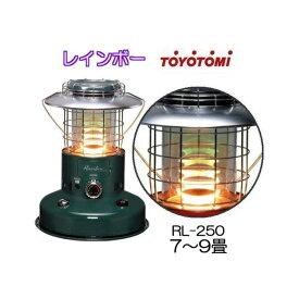 トヨトミ レインボー 対流型 石油ストーブRL-250 G ダークグリーン 7〜9畳用