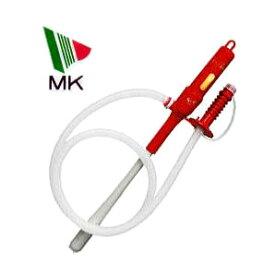 エムケー精工 電動式 給油ポンプ スピーダー BP-121R(BP-120Rの後継品)