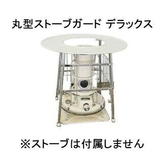供對流型煤油爐子使用的圓形取暖爐保護保護高級