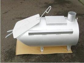 廃材 薪ストーブ D-51型 耐熱塗装 (法人・個人選択)