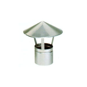 [SUS430煙突・排気筒]ステンレスSUS430排気筒陣傘φ106mm厚み0.3mm