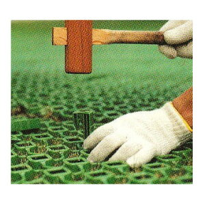 セキスイ芝生保護材芝想いMマットタイプ16枚+固定ピン32本セット