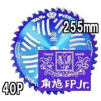 1張津村津村小費索F型超級割草刃255mm×40P