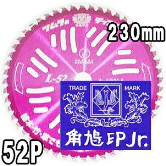 1張津村的小費索L-52全能割草刃230mm×52P