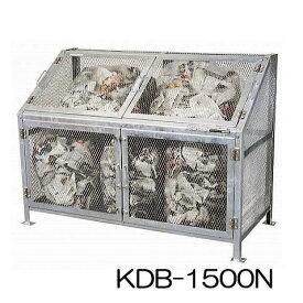 NEW メッシュゴミ収集庫 KDB-1500N(組立式) グリーンライフ[大型ゴミ箱 ゴミ集積箱]【smtb-ms】