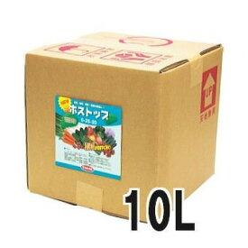 亜リン酸液肥 ホストップ 10L(13.5kg) サカタのタネ