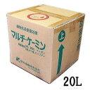 総合微量要素剤 マルチケーミン 20L