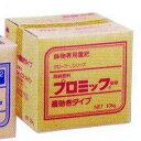 ハイポネックス 業務用 プロミック錠剤 10kg 効きタイプ8-8-8 /6-9-9 2g・中粒・小粒・ミニ いずれか選択