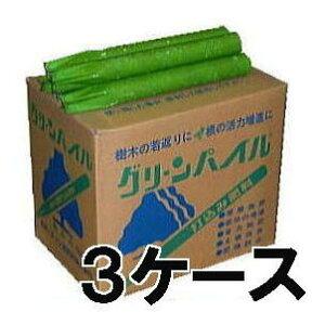 3ケース割引 樹木専用打込み肥料 業務用 グリーンパイル ラージ G-300 3×30cm 50本入×3