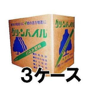 3ケース特価 樹木専用 打込み肥料 業務用 ミニ G-180 グリーンパイル 3×20cm 75本入×3ケース