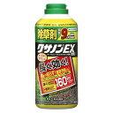 住友化学園芸 除草剤 クサノンEX粒剤 800g 徳用10本セット (クサノンDXの後継品)