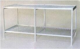 フラワースタンド 温室用2段棚 アルミベンチ MMN5-2 大仙