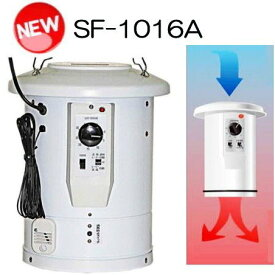 温度調節機能付 電気温風器 (100V) SF-1016A 適応スペース1坪 天吊りダクト式 (zmM4)