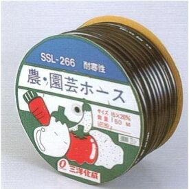 三洋化成 農園芸ホース 内径15×外径20mm 50Mドラム巻 ブラック