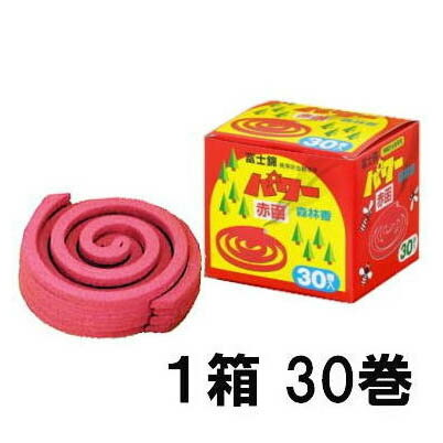 プロ用 パワー森林香 1箱30巻 防虫線香