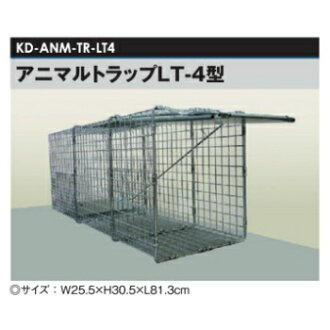 動物陷井LT-4型[KD-ANM-TR-LT4][防獣対策箱圈套圈套hakubishinaraiguma瀧商店]