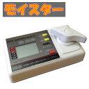 米麦水分計 モイスター TD-6 オガ電子 デジタル米麦水分測定器 穀物用水分計【smtb-ms】