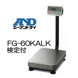 エー・アンド・デイ A&D デジタル台はかり FG-60KAL-K 60kg 検定付