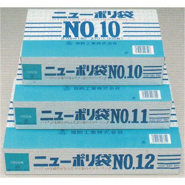 福助 ニューポリ袋No.2 厚み0.03mm 【smtb-ms】ケース8,000枚単位(巾80×長さ120mm)