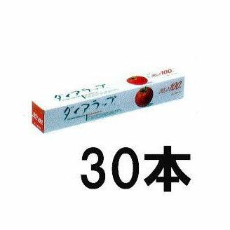 三菱樹脂 ダイアラップ  30cm×100m 30本 業務用ダイヤラップ