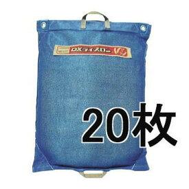 田中産業 コンバイン袋 DXライスロン 両把手付 20枚入 z