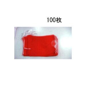 玉ねぎネット (取手付) 10kg用 (100枚入) 35×60cm 赤ネット 野菜袋 出荷袋ネット モノフィラネット メリヤスネット