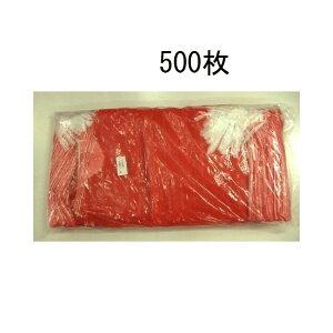 玉ねぎネット (取手付) 20kg用 (500枚入) 約42×83cm 赤ネット 野菜袋 出荷袋ネット 野菜ネット 玉葱ネット モノフィラネット メリヤスネット