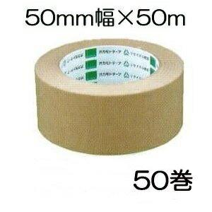 オカモト クラフトテープNo.2270 50mm×50m巻 50個単位