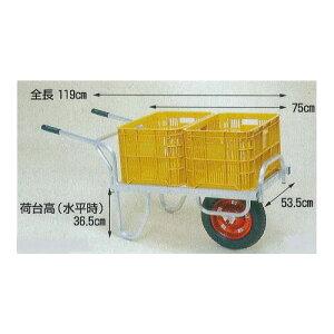 ハラックス コン助 CN-40DN (法人個人選択) アルミ製 平型一輪車 ノーパンクタイヤ (TR-13×3N)[2重パイプ 補強 コンテナ2個積載可能 瀧商店]