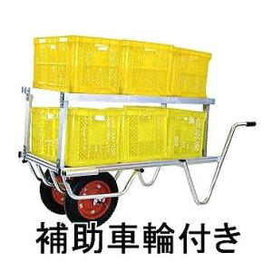 シシク アルミロング台車 TC-1016 2輪Mタイプ 2段タイプ 補助車輪付き 組立式
