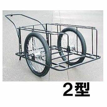 スチール製リヤカー 2型 エアータイヤ 全長 W860×D2200mm 荷重120kg【smtb-ms】