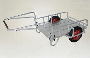 ハラックス 輪太郎 BS-1068 アルミ製 リヤカー万能タイプ積載量120kg (法人個人選択)