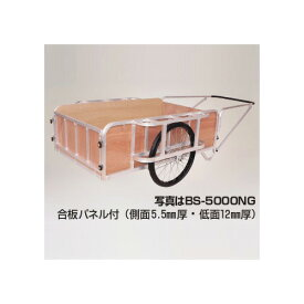 ハラックス 輪太郎 アルミ製 大型リヤカー (強力型) 5号タイプ BS-5000NG 重量 55.2kg ノーパンクタイヤタイヤ(TR-26×2-1/2N) (合板パネル付)法人個人選択