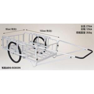 ハラックス 輪太郎 アルミ製 大型リヤカー (強力型) 5号タイプ BS-5000N 重量 40.8kg ノーパンクタイヤ(TR-26×2-1/2N)法人個人選択