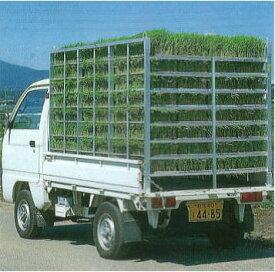 ハラックス アルミ製 育苗箱運搬器 ナエラック ER-96 (法人個人選択)