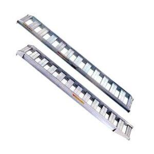 アルミブリッジ SB型 5.0トン 昭和ブリッジ 2本セット SB-300-40-5.0(全長3M×有効幅40cm)