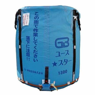 田中産業 グレンバッグユーススター 1300L(リットル) ライスセンター、一般乾燥機兼用、穀類大量輸送袋【smtb-ms】