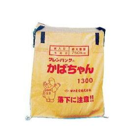 田中産業 グレンバッグ かばちゃん 1300L 一般乾燥機向け